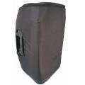 Yukon - Защитный чехол для колонки Jbl eon 515 xt lux