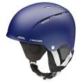 Head - Шлем современный горнолыжный Andor