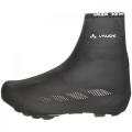 Vaude - Бахилы водонепроницаемые Shoecover Wet Light II