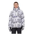 High Experience - Куртка горнолыжная для мужчин