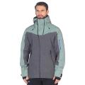 Brunotti - Куртка для мужчин мембранная