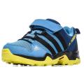 Adidas - Дышащие кроссовки для мальчиков Terrex AX2R CF K