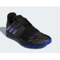 Adidas - Кроссовки для мужчин Harden vol.3
