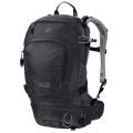 Jack Wolfskin - Функциональный рюкзак Satellite Pack 22