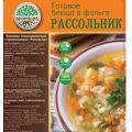 Кронидов - Наваристый суп Рассольник
