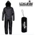 Norfin - Костюм от дождя Rain