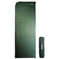 Tramp - Удобный самонадувающийся состегивающийся коврик TRI-004 188х66х5 см