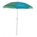 King Camp - Зонт от солнца 7007 Umbrella Fantasy