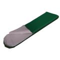 Tramp - Походный спальный мешок Baikal 300 (комфорт +8)