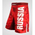 Strein - Шорты дышащие легкие National Team Red