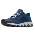 Adidas - Кроссовки быстросохнущие Terrex Cc Voyager