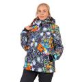 High Experience - Куртка горнолыжная женская