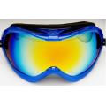 Benice - Профессиональная маска Snow 805