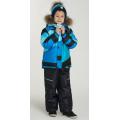 Stella's Kids - Комплект зимний для мальчика 621081