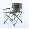 King Camp - Кресло для отдыха 3882 Alu folding director chair