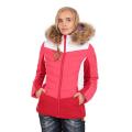 High Experience - Куртка спортивная стильная