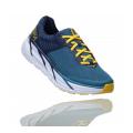 Hoka - Надежные кроссовки для бездорожья Napali 2