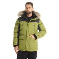 WHS - Куртка удлиненная горнолыжная