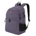 Wenger - Удобный городской рюкзак 26