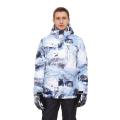 High Experience - Куртка фирменная функциональная