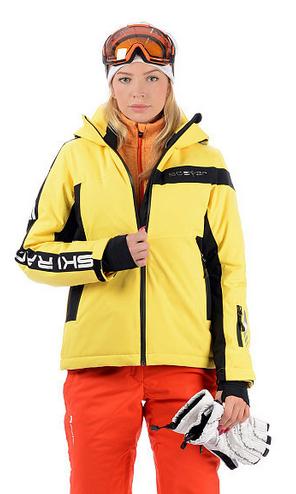93bbf0ba Stayer - Женская горнолыжная куртка · Цвет: синий. Цвет: синий. Цвет: синий
