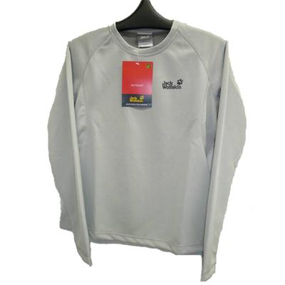 Спортивный пуловер доставка